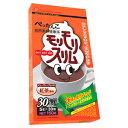 24種の植物がスッキリをサポート モリモリスリム 紅茶風味 30包入