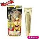 【ポイント6倍】最大32倍!OTOKO KAKUMEI ゴールデン直塗りパック 40g 2個セット
