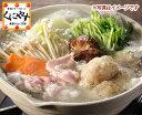 【送料無料】「媛っこ地鶏の水炊きセット(2人前)」 みかん放...