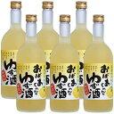 【ケース販売】おばあちゃんのゆず酒 720ml 1ケース(6本セット) 國盛 中埜酒造 リキュ