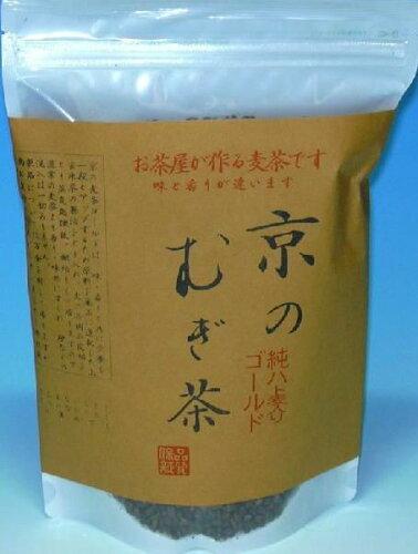 人気商品  京の麦茶 純ハトムギ入りゴールド 700g 584円税別 お買い上げ金額に応じて送料がどんどん安くなります HLS_DU