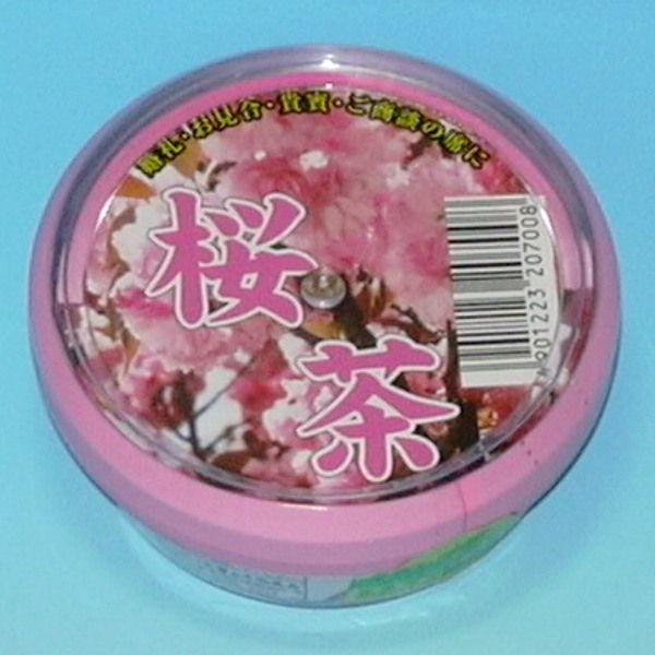 桜茶(さくら茶) 338円税別 【楽ギフ_包装選択】【楽ギフ_メッセ入力】