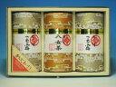 Japanesetea お茶・銘茶詰合せ EB−150 15000円税別 お買い上げ金額に応じて送料がどんどん安くなります。