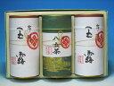 Japanesetea お茶 銘茶詰合せ8000円税別 EB−80 お買い上げ金額に応じて送料がどんどん安くなります