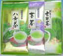 お茶 銘茶詰合 H−15 1500円税別