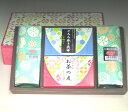 バラエティ詰合せ お茶 和菓子 贈り物 1600円税別