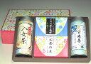 バラエティ詰合せ お茶 和菓子 贈り物 2000円税別