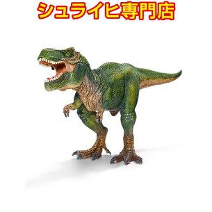 ポイント カタログ 消しゴム プレゼント シュライヒ ティラノサウルス・レックス フィギュア ジュラシック・パーク