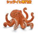 【シュライヒ専門店】シュライヒ タコ 14768 動物フィギ...