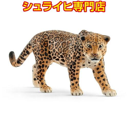 シュライヒ ジャガー 14769 動物フィギュア ワイルドライフ Wild Life ジャングル Jungle schleich