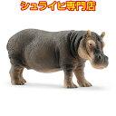 【シュライヒ専門店】シュライヒ カバ 14814 動物フィギュア ワイルドライフ Wild Life サファリ Safari schleich
