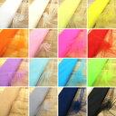 【全16色】15D 15デニール ナイロン ソフトチュール 生地(50cm単位)