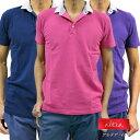 アルテア Altea メンズ ポロシャツ 半そで コットン(綿)100% 鹿の子 クレリック ホワイト(白)/ネイビー(紺)/ピンク/パープル(紫) SIZE:S/M/L/XL (altea_1550205)