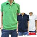 アルテア Altea メンズ ポロシャツ 半そで コットン(綿)100% 鹿の子 ホワイト(白)/ネイビー(紺)/グリーン(緑) SIZE:S/M/L (altea_1550206)