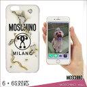 【送料無料】 モスキーノ MOSCHINO iPhone6 iPhone6s iPhoneケース iPhoneカバー スマートフォンケース カバー スマホケース プレゼント ギフト ラッピング (mos_280208z) 【smtb-k】【kb】