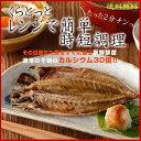 まるごと食べれる お魚 鯛 味は4種類 塩 みりん バジル ...