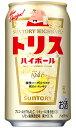【よりどり48本で送料無料】サントリー トリスハイボール 350ml缶 バラ
