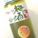 【よりどり6本で送料無料】チョーヤ 紀州梅酒 実入り 720ml