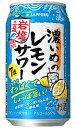 アサヒ ウィルキンソン・ドライセブン シークァーサー 350ml缶 バラ 1本【限定】