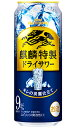 キリン キリン・ザ・ストロング ハードドライ 500ml×24缶 1ケース