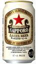 サッポロ ラガービール(赤星) 350ml缶 バラ 1本【限定】