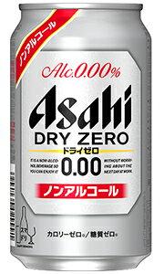 アサヒ ドライゼロ ノンアルコール ビールテイスト 350ml缶 バラ 1本