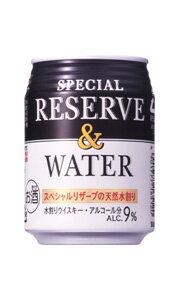 サントリー スペシャルリザーブ&ウォーター 250mlミニ缶 バラ 1本