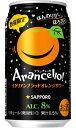 【よりどり48本で送料無料】サッポロ アランチェッロ イタリアンブラッドオレンジサワー 350ml缶【限定】 バラ