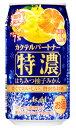【よりどり48本で送料無料】アサヒ カクテルパートナー はちみつ柚子みかん 350ml缶【限定】 バラ