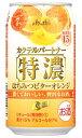 【よりどり48本で送料無料】アサヒ カクテルパートナー はちみつビターオレンジ 350ml缶 【限定】 バラ