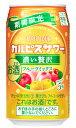 【よりどり48本で送料無料】アサヒ カルピスサワー 濃い贅沢 フルーツミックス 350ml缶 【限定】 バラ