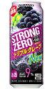 【よりどり2ケースで送料無料】アサヒ  ハイリキザ・スペシャル トロピカルひんやりマンゴー 350m