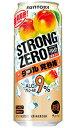 サントリー −196℃ ストロングゼロ ダブル完熟梅 500ml×24缶 1ケース