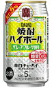 アサヒ ウィルキンソン・ドライセブン ドライレモンライム 350ml缶 バラ 1本