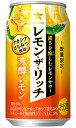 【よりどり2ケースで送料無料】サントリー こくしぼり キウイ 350ml×24缶 1ケース