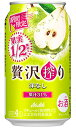 【よりどり2ケースで送料無料】アサヒ  ハイリキザ・スペシャル トロピカルひんやりマンゴー 500ml×24缶 1ケース 【限定】