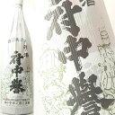 味幅がありながらすっきりとした切れ味を併せ持つ日本酒!府中誉 精撰 普通酒 1800ml