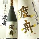 明治・大正期の幻の酒米を復活させ使用した「渡舟」!府中誉 渡舟 純米大吟醸 生詰 1800ml 2P16Mar09
