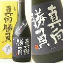品質にこだわった酒来福 真向勝負 純米大吟醸 無濾過 720ml 2P16Mar09
