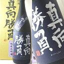 品質にこだわった酒来福 真向勝負 純米大吟醸 無濾過 1800ml 2P16Mar09
