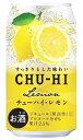 合同酒精 オエノン CHU-HI チューハイ レモン すっきりした味わい 350ml缶 バラ 1本