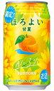 サントリー ほろよい みかんサワー 350ml缶 バラ 1本【限定】