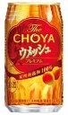 ザ・チョーヤ ウメッシュ プレミアム 350ml×24缶 1ケース