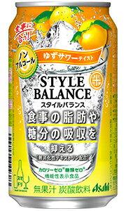 アサヒ スタイルバランス ゆずサワーテイスト 350ml バラ 1本