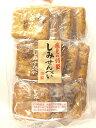 【送料別】風見米菓 特製しみせんべい