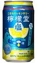 タカラ CANチューハイ すりおろし りんご 335ml×24缶 1ケース