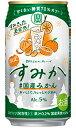 【よりどり2ケースで送料無料】アサヒ 果実の瞬間 山梨産完熟ピオーネ 350ml×24缶 1ケース 【限定】