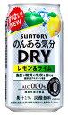 サントリー のんある気分 ドライ DRY レモン&ライム 350ml缶 バラ 1本【炭酸飲料】【ノンアルコール】【機能性表示食品】