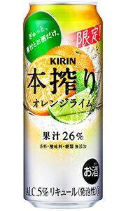 タカラ ゼロ仕立て 果実なキレ レモン 350ml缶 バラ 1本
