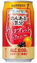 サントリー のんある気分 カシスオレンジテイスト 350ml缶 バラ 1本【カシオレ】【炭酸飲料】【ノンアルコール】
